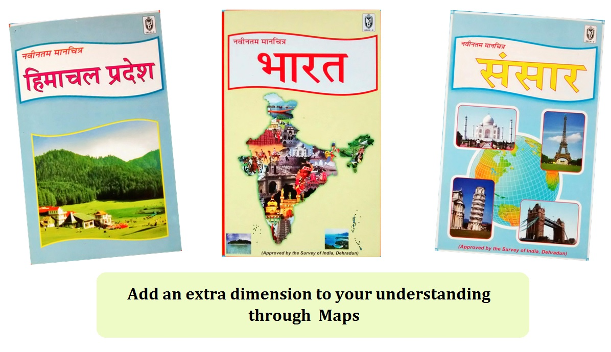 Buy maps himachal india and world map in hindi shunya platform maps himachal india and world map in hindi sciox Choice Image